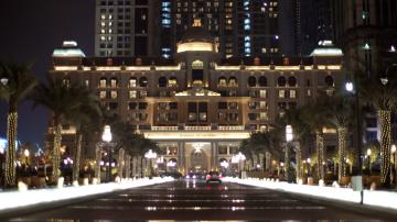 Quintessentially Weddings Dubai